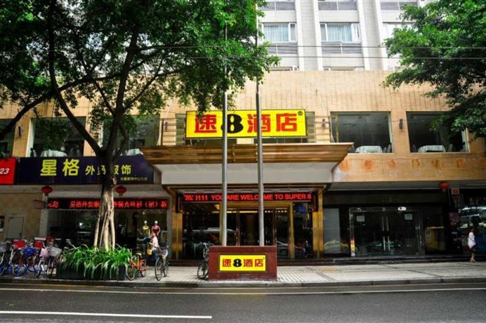 Super 8 Hotel Chun-Ka-Chie Subway Station