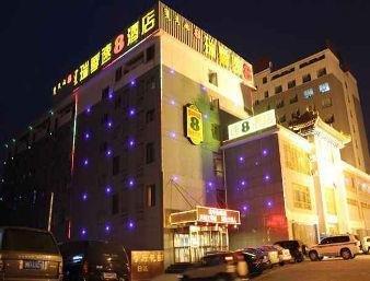 Super 8 Hotel Ordos Tiexi