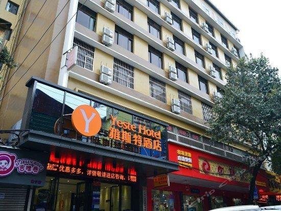 Yasite Hotel Nanning Chaoyang Wanda