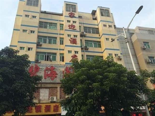 Jiaying Chain Hotel Shenzhen Longgang Branch