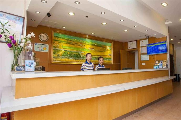 7days Inn Dezhou Railway Station Square