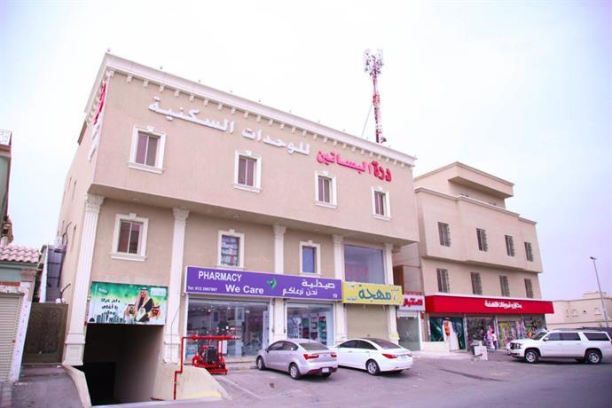 Durrat Al Basteen