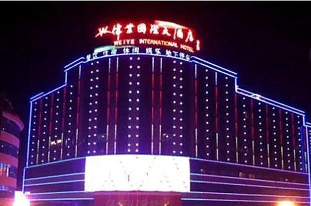 Weiye International Hotel
