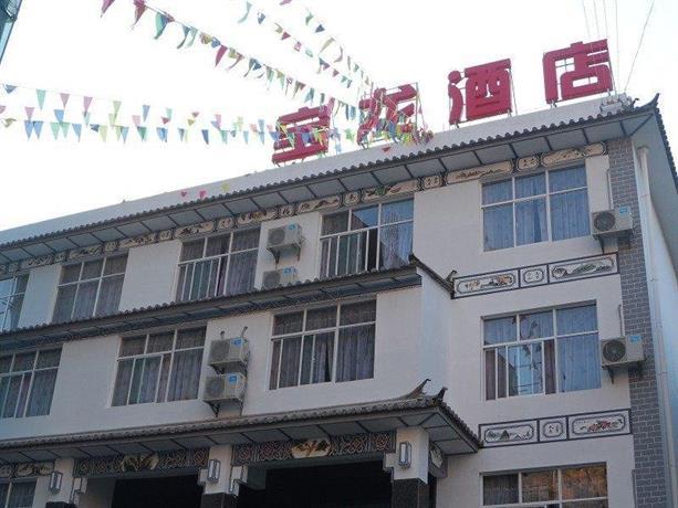 Baolong Hotel Yunlong
