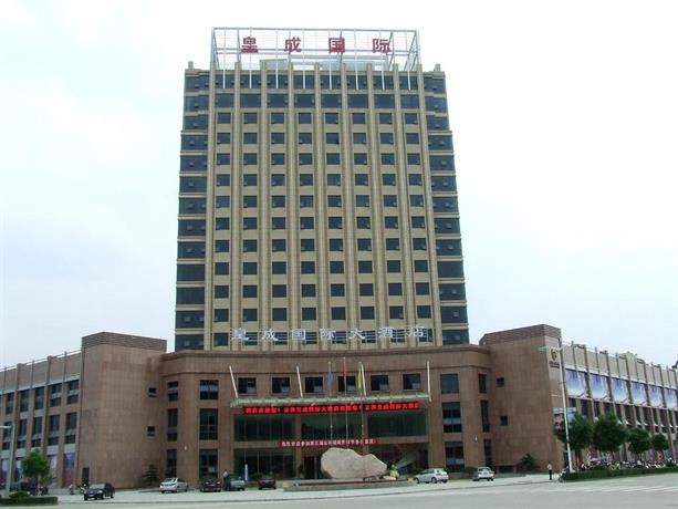 Yunhe Huangcheng International Hotel