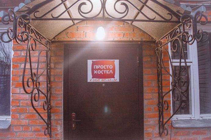Prosto Hostel Taganrog