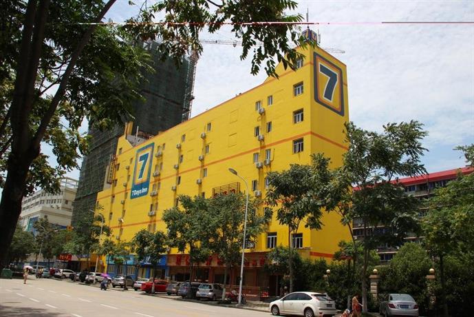 7days Inn Wuhan Minhang Community Second Branch