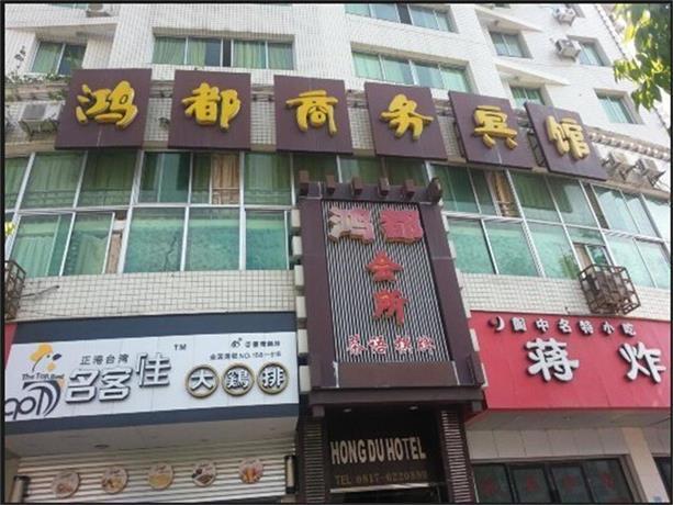 Langzhong Hongdu Business Hotel