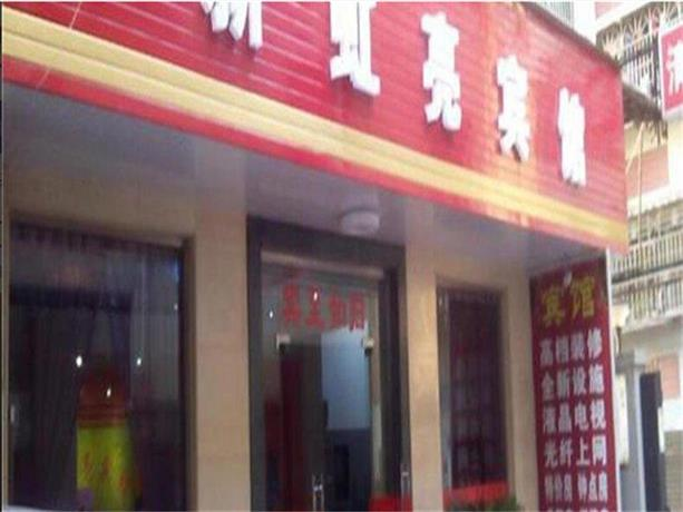 Jiaxing New Hongliang Inn