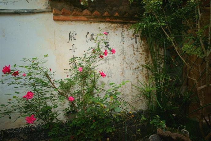 Xiangyuyangguang Garden Guest House