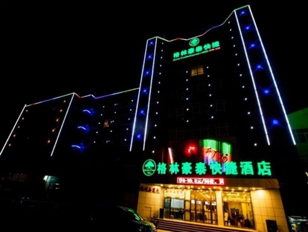 GreenTree Inn Xinjiang Uighur Korla City Bavaria Bus Station Beishan Road Express Hotel