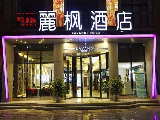 Wuhan Lavande Hotel Huanghelou Branch