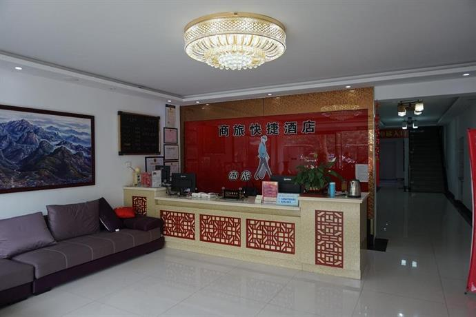 Tai'an Business Travel Hotel
