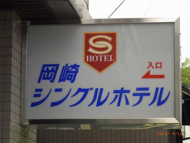 okazaki singles Posts about joyce okazaki written by manzanar committee pr and gann  matsuda.