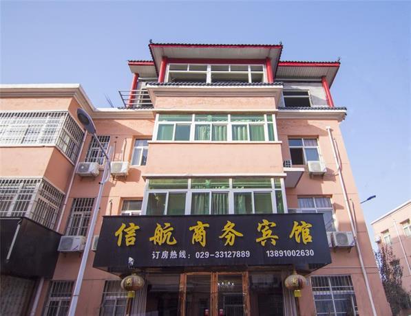 Xinhang Business Inn