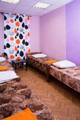 Globus Mini Hotel St Petersburg