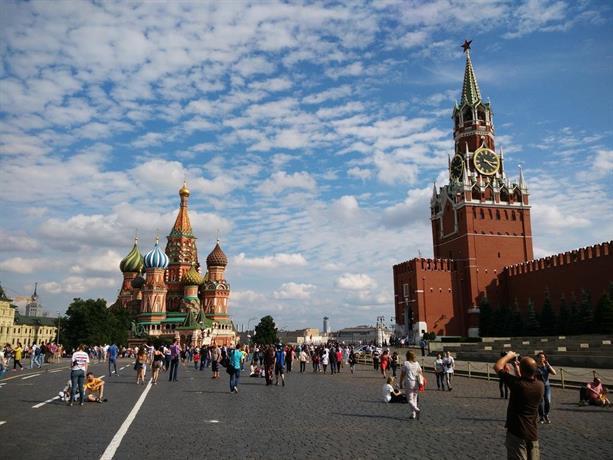 Gorodok Moscow