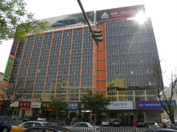 Hi Inn Taian Taishan