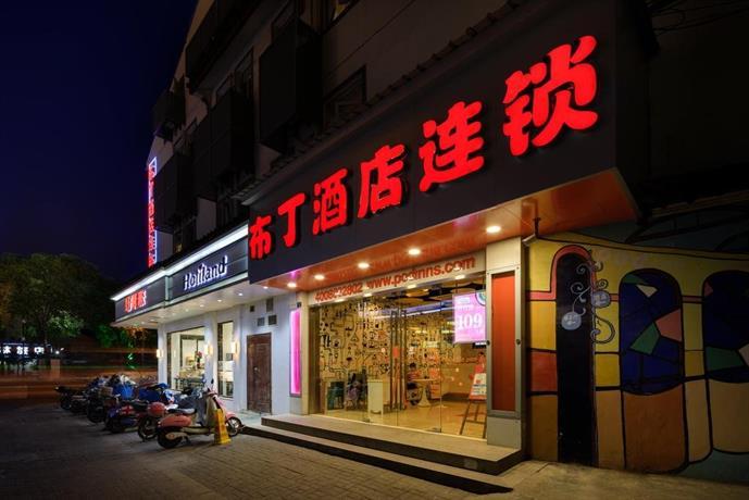 Pod Inn Suzhou Guanqian CBD