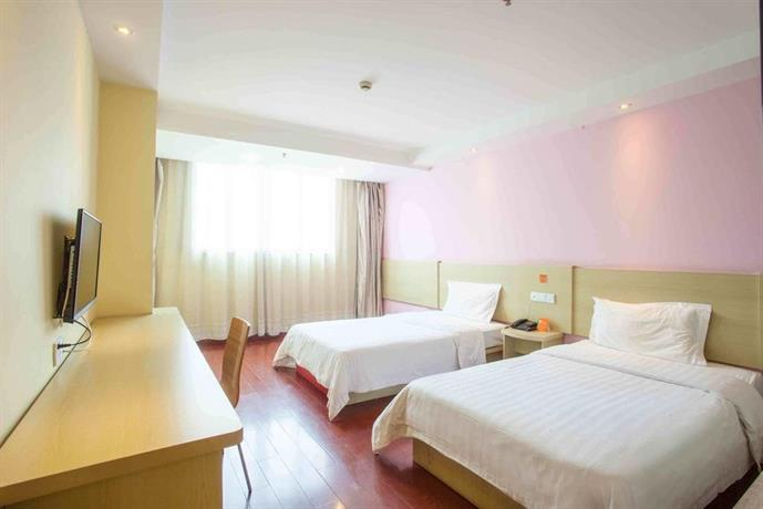 7days Inn Taiyuan Jiefang Road Wanda Plaza