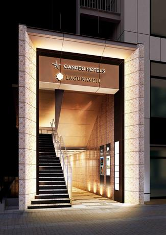 Candeo Hotels Hiroshima Hatchobori的圖片搜尋結果