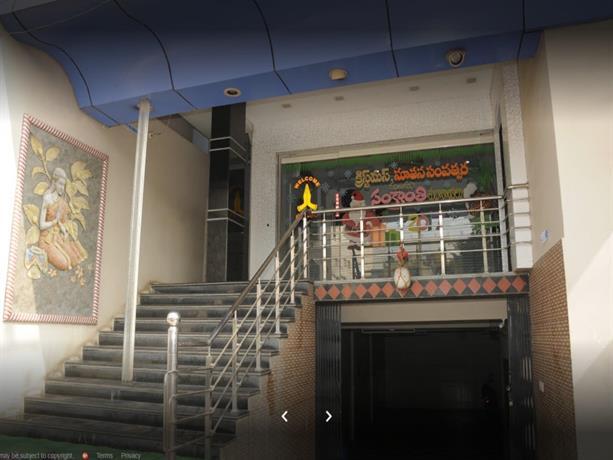 Hotel Rajadhani Guntur