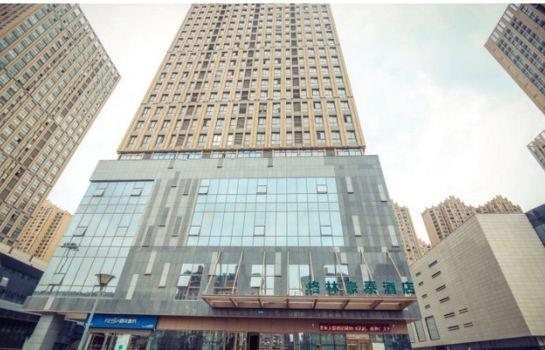 GreenTree Inn Anhui Huaibei Xiangshan International Trade Plazas business hotel