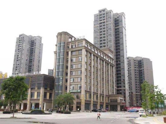 Yijing Hotel Yibin