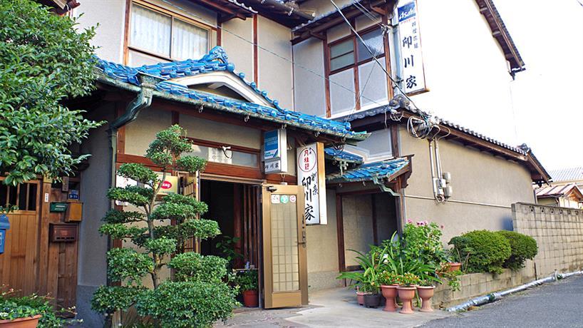 Restaurant & Ryokan Ukawaya