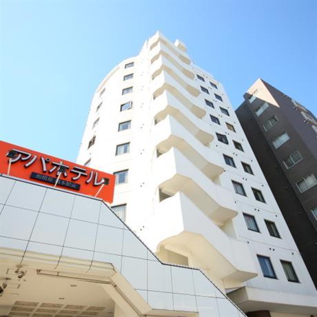 APA Hotel Sagamihara Hashimoto station square