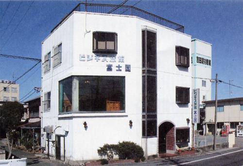 Hotel Mifujien Iwata