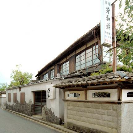 Ryokan Howaso