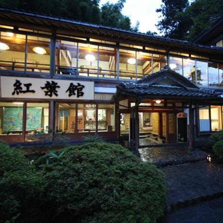 Koyokan Shimane