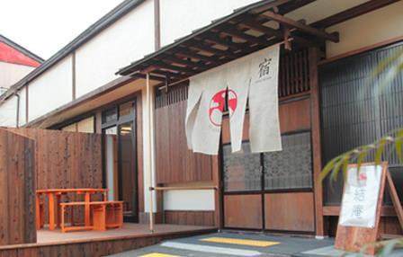 Ryokan Musubian