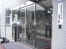 Business Inn Stk
