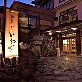 Misasa Onsen shunsai No Yado Iwayu