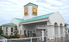 Family Lodge Hatagoya Shizuoka Makinohara