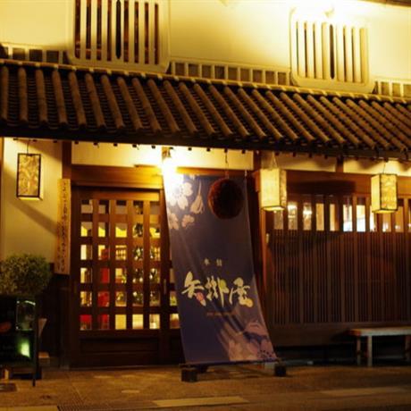 Yakageya Inn & Suites