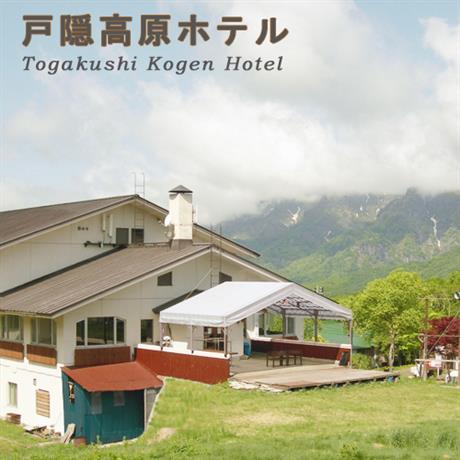 Togakushi Kogen Hotel