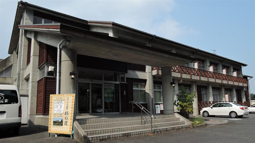 Torigoe Onsen Sumika no Yado