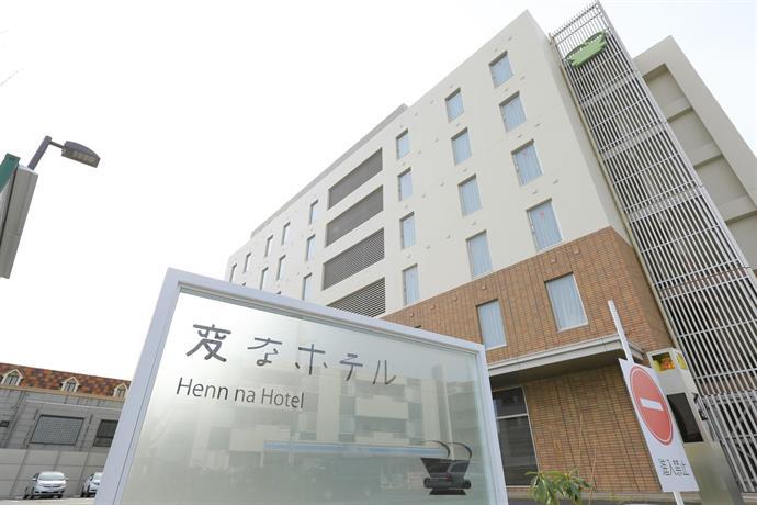 Henn na Hotel Maihama Tokyo Bay