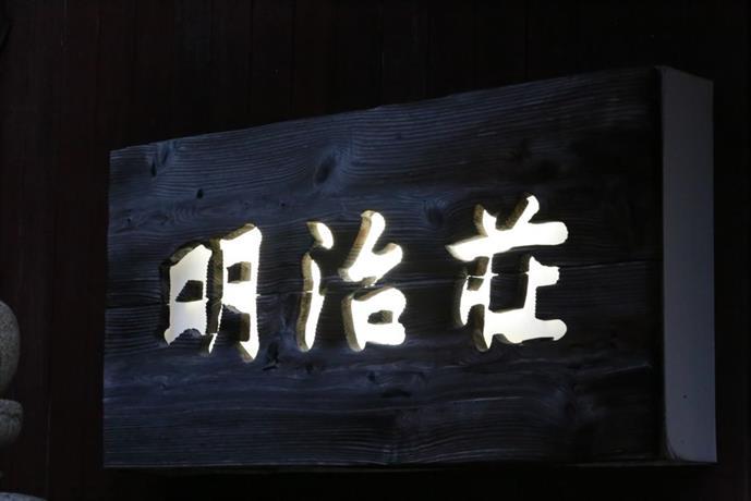 Meijiso