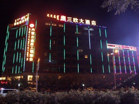 Sanxin Hotel Ordos