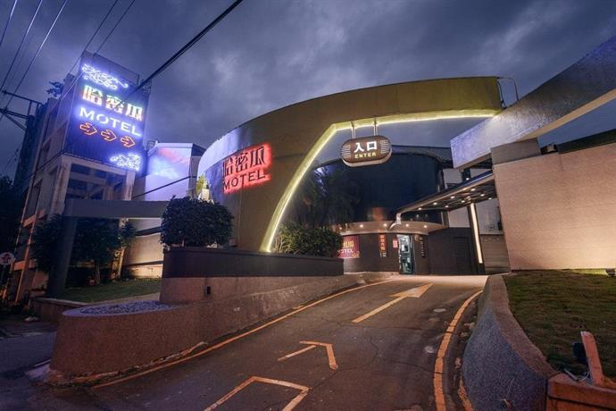 Guest Motel - Zhongli Branch