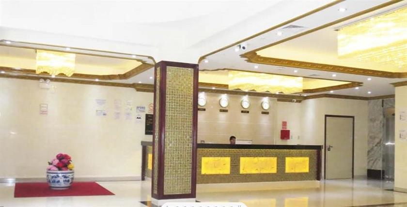 Swan Hotel Lima