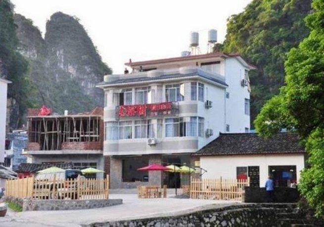 Yangshuo Old Banyan Hotel
