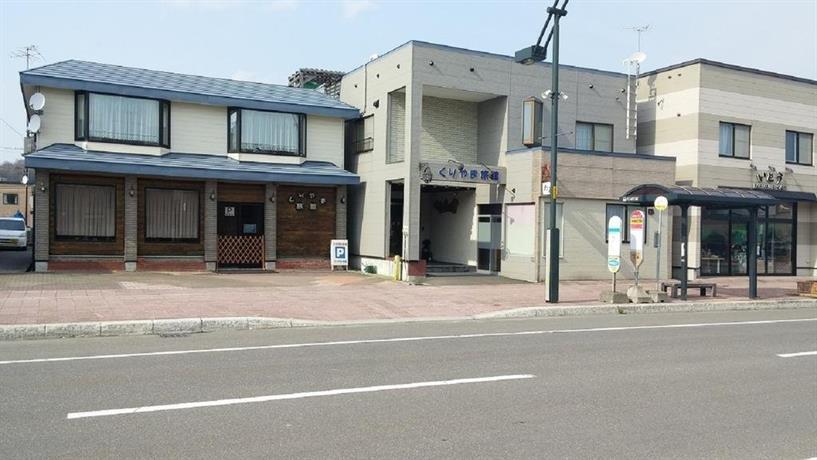 Kuriyama Ryokan