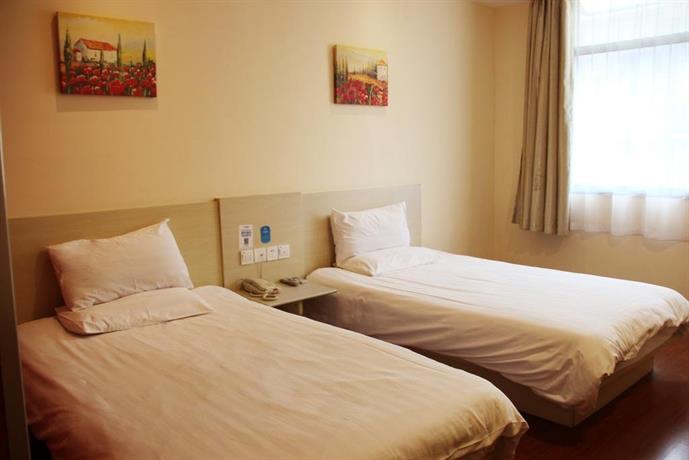 Hanting Hotel Guangling Yangzhou Jiangsu