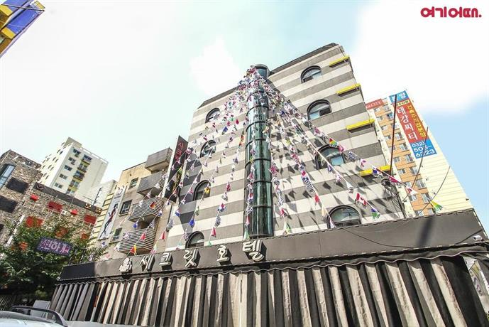 Hotel Secret Bupyeong