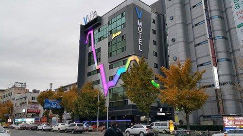 V Hotel Busan